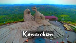 Read more about the article 10 Places to visit in Kumarakom – Holidays at Gemstone of Kerala